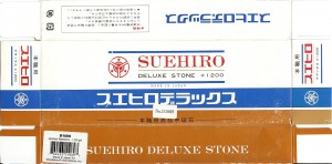 The cover of the Suehiro water stone I use for sharpening tools